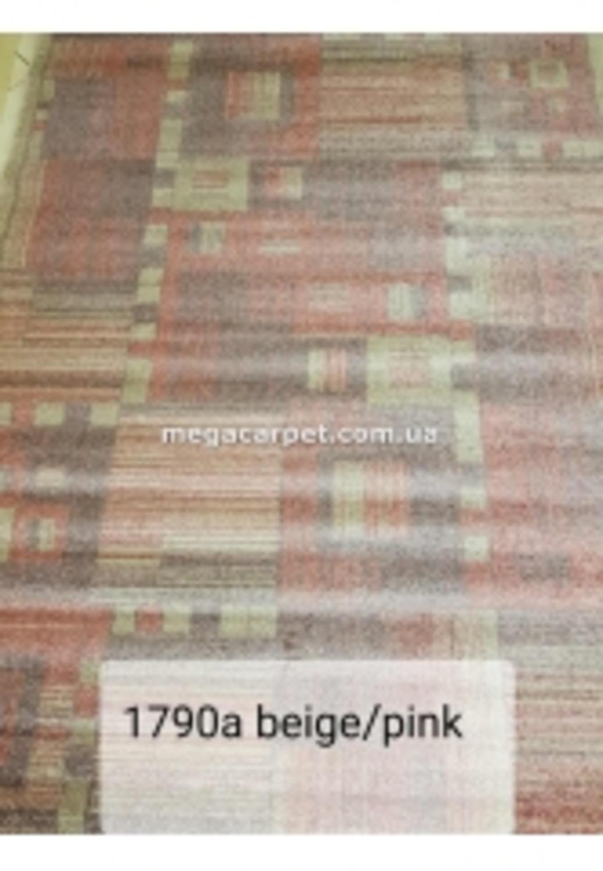Ковер 1790 pink